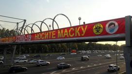 Баннер с надписью носите маску висит на дорожном мосту