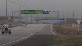 Участок автодороги в Алматинской области