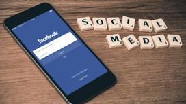 Facebook приложение на мобильном телефоне