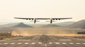 крупнейший в мире самолет