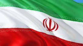 Иран. Фото pixabay.com