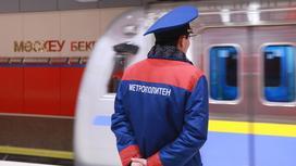 Метрополитен Алматы