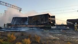 Тушение загоревшегося вагона в Арыси