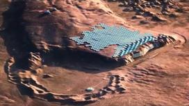 Проект города на Марсе