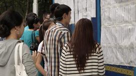 Студенты. Молодежь. Фото NUR.KZ