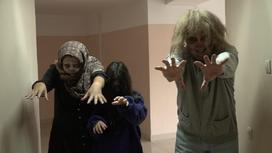 Спасатели-зомби в ВКО