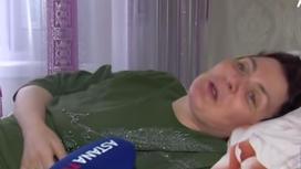 Анна Вервейн