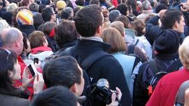 Численность населения. Фото pixabay.com