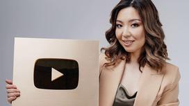 Гульжаннат Нурушева с золотой кнопкой YouTube