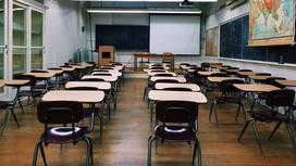 Пустой кабинет в школе