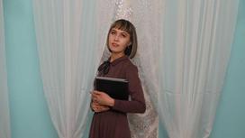 Әйгерім Исламова