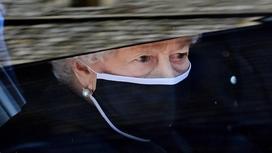Королева Елизавета II в маске