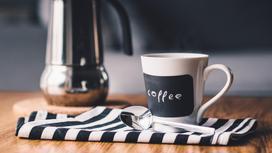 Кофейник и чашка кофе на столе