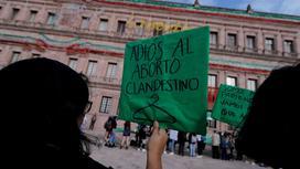Активисты на улицах Мексики после объявления о декриминализации абортов