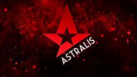 Астралис