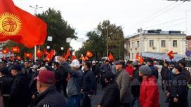 Митингующие идут по улицам Бишкека