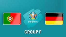 Португалия - Германия