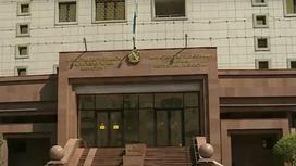 Здание МОН