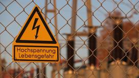 Предупреждающий знак на заборе