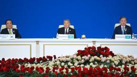Нурсултан Назарбаев на совещании спикеров