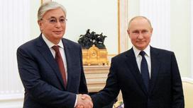 Встреча Токаева и Путина