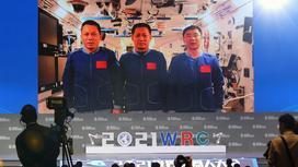 Астронавты Китая
