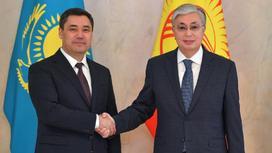 Касым-Жомарт Токаев и Садыр Жапаров