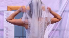 Невеста одевается