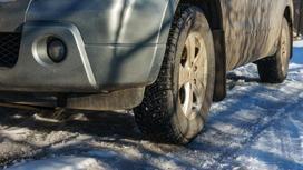 Авто стоит на снегу