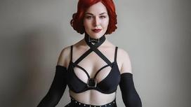 Екатерина Догилева