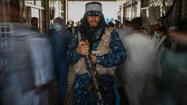 Боевик Талибана