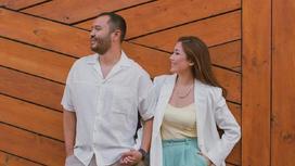 Айым Сейтметова с мужем