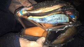 Найденные на месте пожара деньги