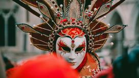 Человек в карнавальной маске