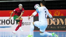 Португалия - Казахстан