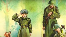 Юный разведчик Ваня Солнцев солдаты