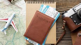 Паспорт с билетами на самолет