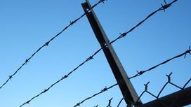 Граница. Фото pxhere.com