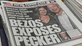 газетный заголовок о разводе Джеффа Безоса