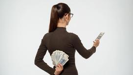Девушка прячет деньги