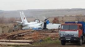 Место крушения самолета в Татарстане