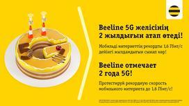 Beeline 5G