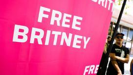 Плакат активистом с Free Britney