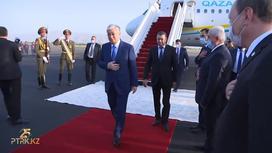 Касым-Жомарт Токаев прибыл в Таджикистан