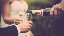 Молодым наливают шампанское