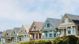 Дома в Сан Франциско