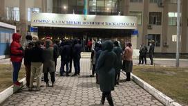 Сбор людей возле полиции в Атырау