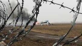 Самолет упал в Алматы