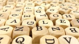 Латинские буквы на деревянных кубиках