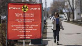 баннер с девушкой в маске висит на улице